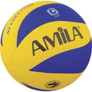 AMILA Volley Ball No 5