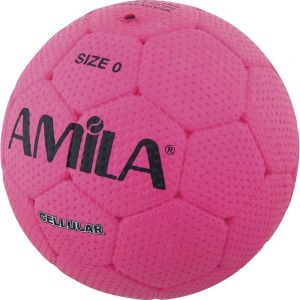 Μπάλα handball Cellular Amila No.0  57-60cm 41324